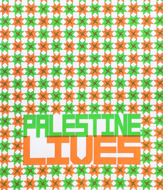 Palestine Lives