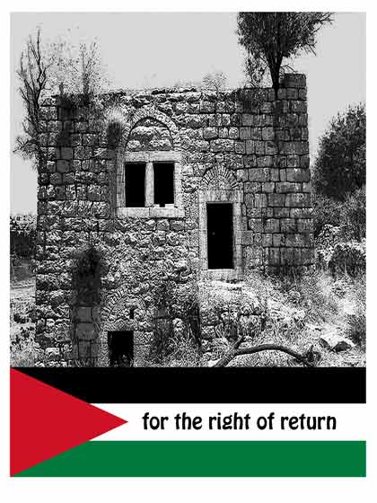 Imaging Apartheid: For the Right of Return