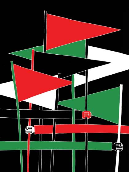 Imaging Apartheid: Toward Freedom—Palestine