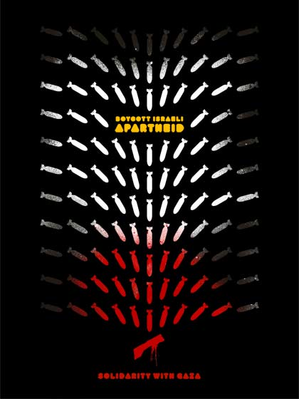 Imaging Apartheid: Solidarity With Gaza