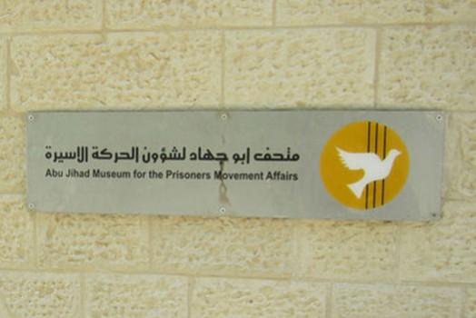 In Palestine pt.16
