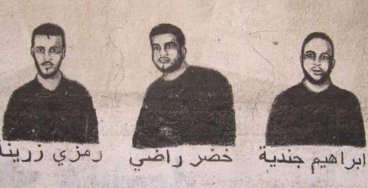 In Palestine pt.22