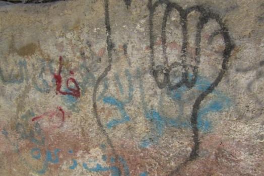 In Palestine pt.12