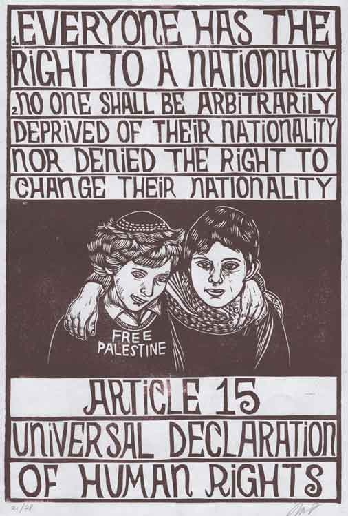 Article 15 UDHR