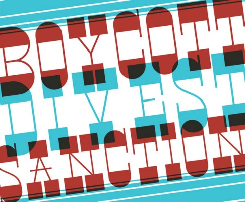BDS—What It Means For Artists