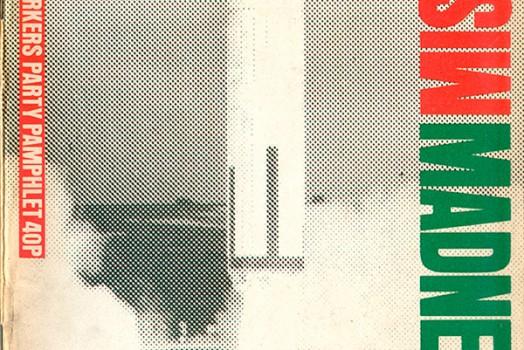 214: 1980s SWP Pamphlets
