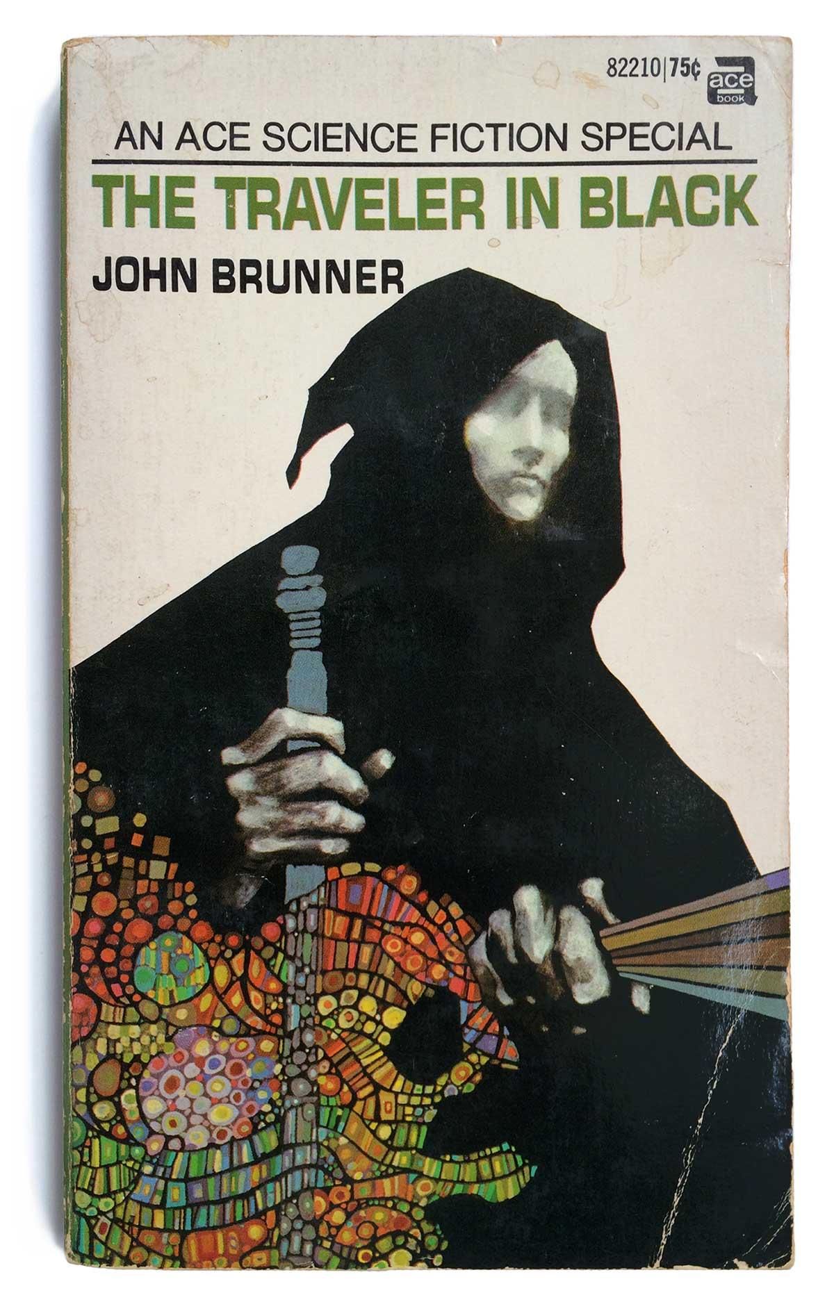 Brunner_Treveler_Ace