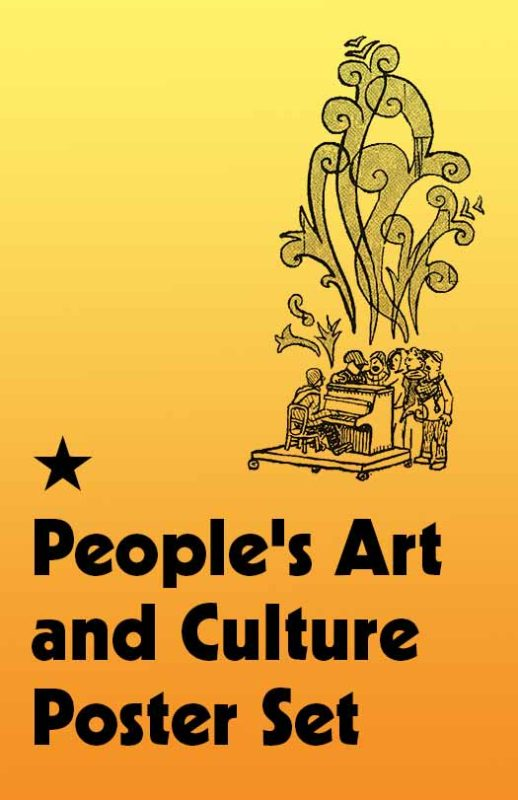 People's Art and Culture Poster Set