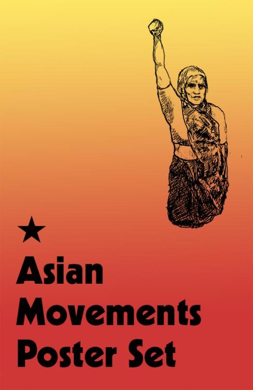 Asian Movements Poster Set