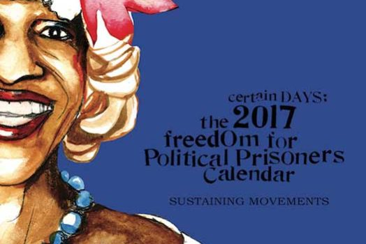 Certain Days 2017
