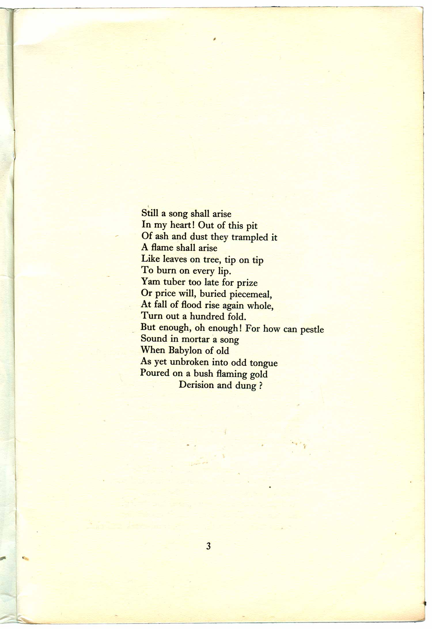 Clark_Poems_Mbari_inside03