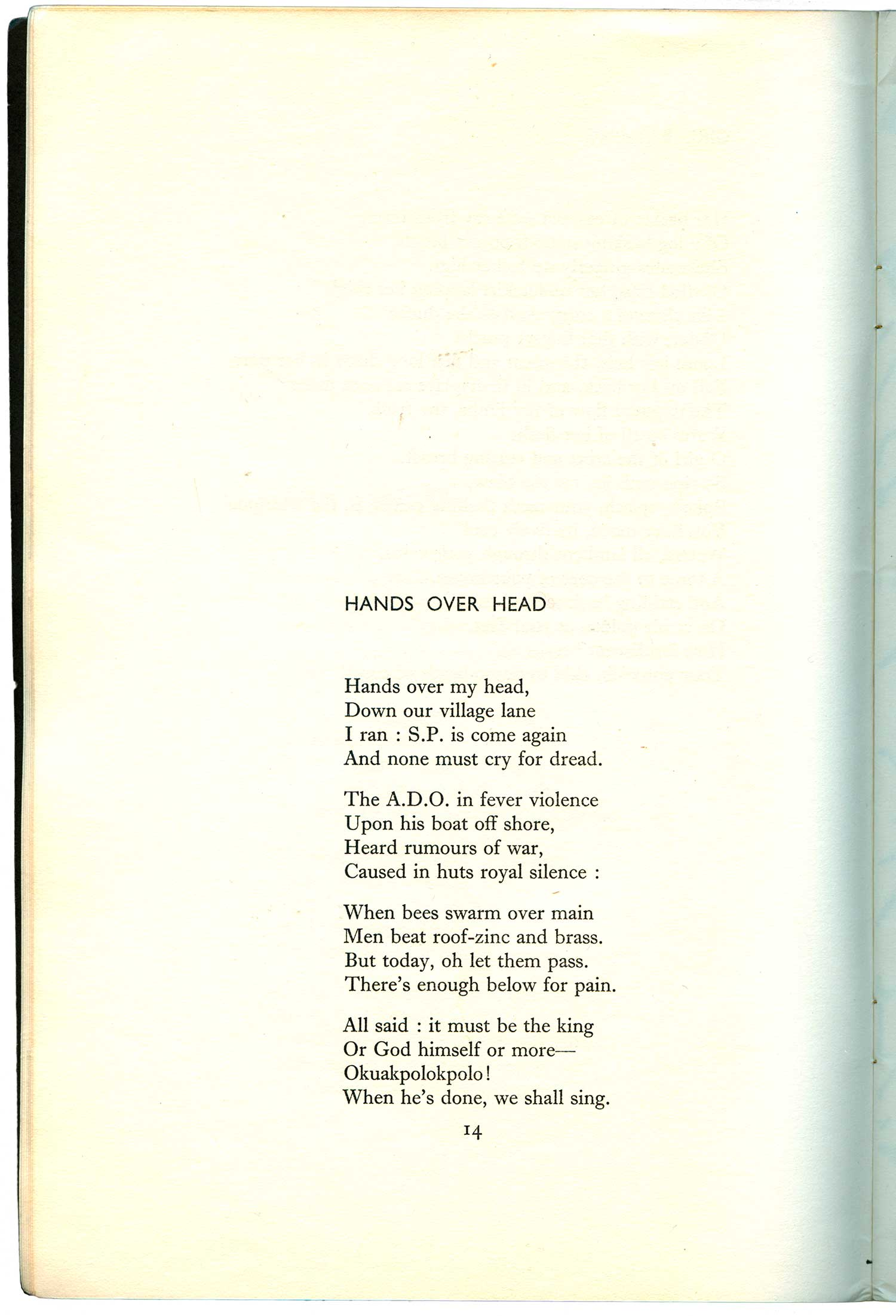 Clark_Poems_Mbari_inside04
