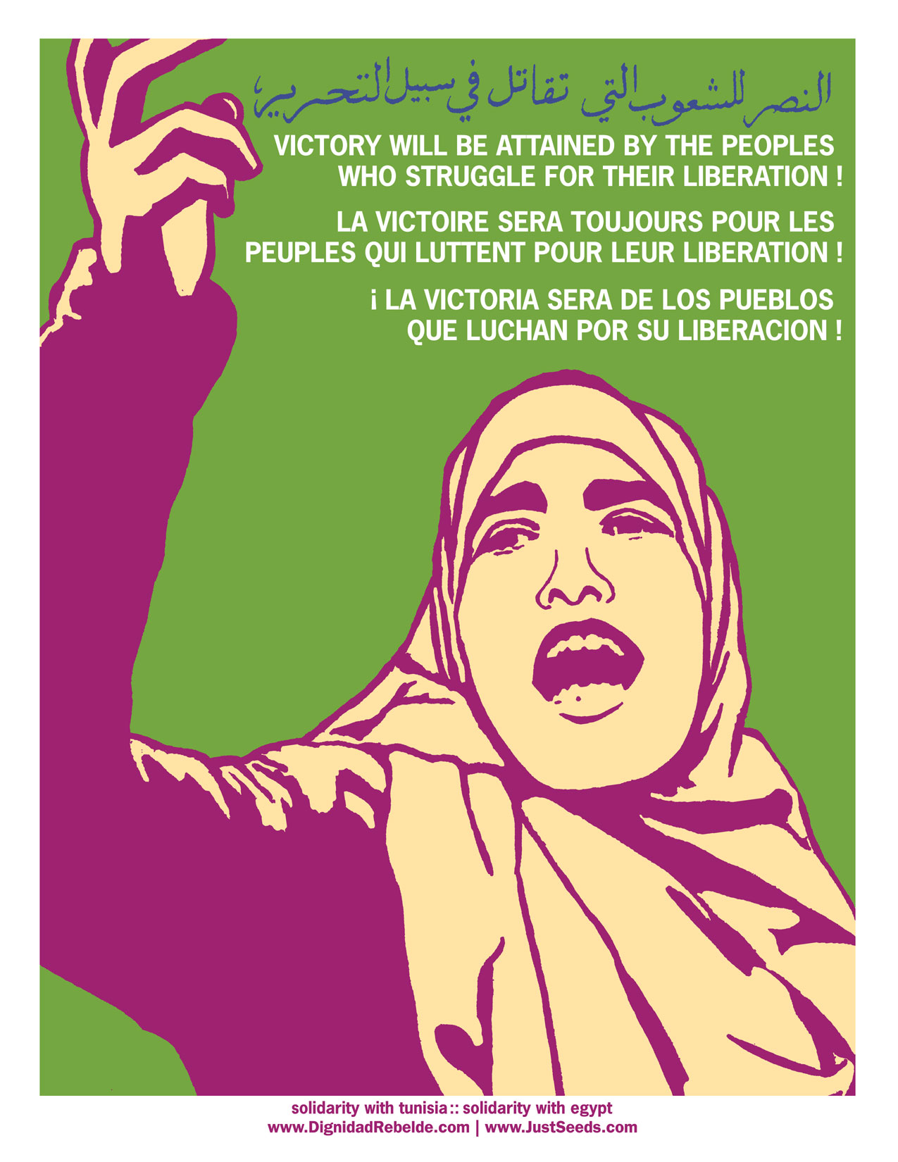 Justseeds Victory To Those Who Struggle For Their Liberation