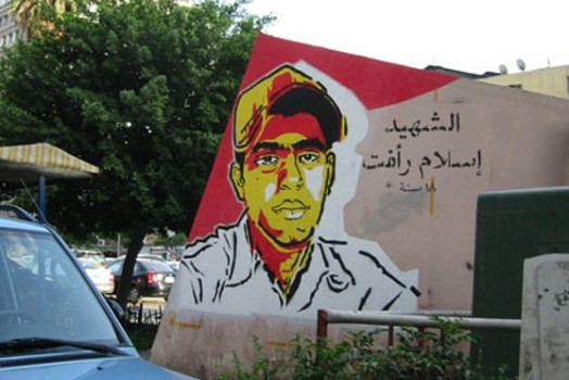 Egyptian artist Ganzeer's Martyr Murals project in the Guardian
