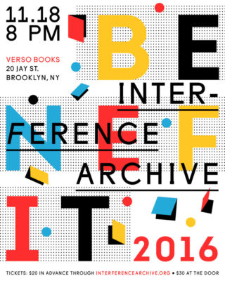 Interference Archive Benefit