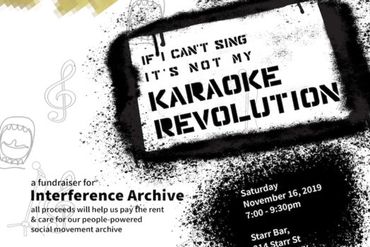 Karaoke Benefit for Interference Archive Nov 16th