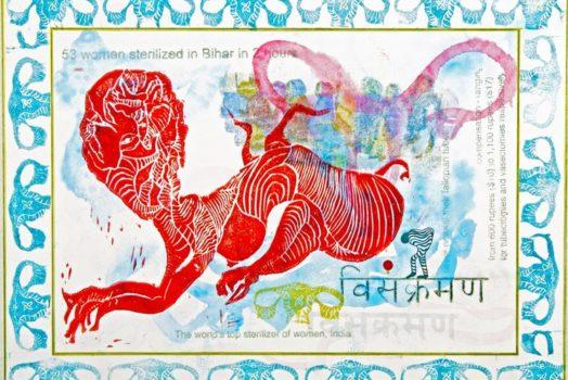 Suchitra Sharma Printmaker