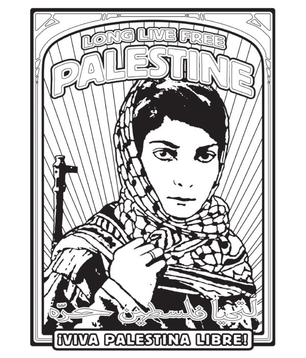 Leila Khaled Coloring Page