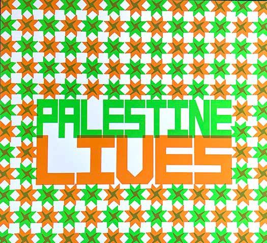 Palestine Lives (Variant)