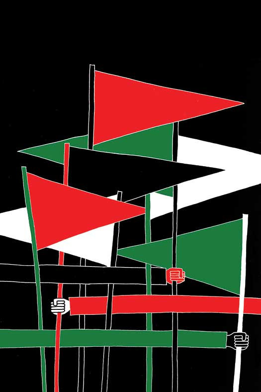Toward Freedom (Palestine)
