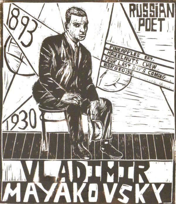 Vladimir Mayakovsky