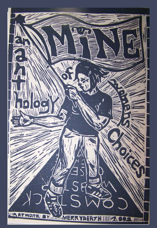 Mine: An anthology of Reproductive Rights Zine #1