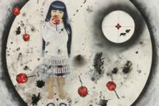 When I Remember I See Red: California Native American Contemporary Art