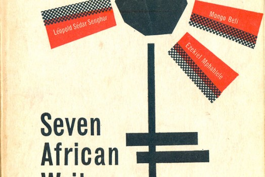 204: Three Crowns Africa