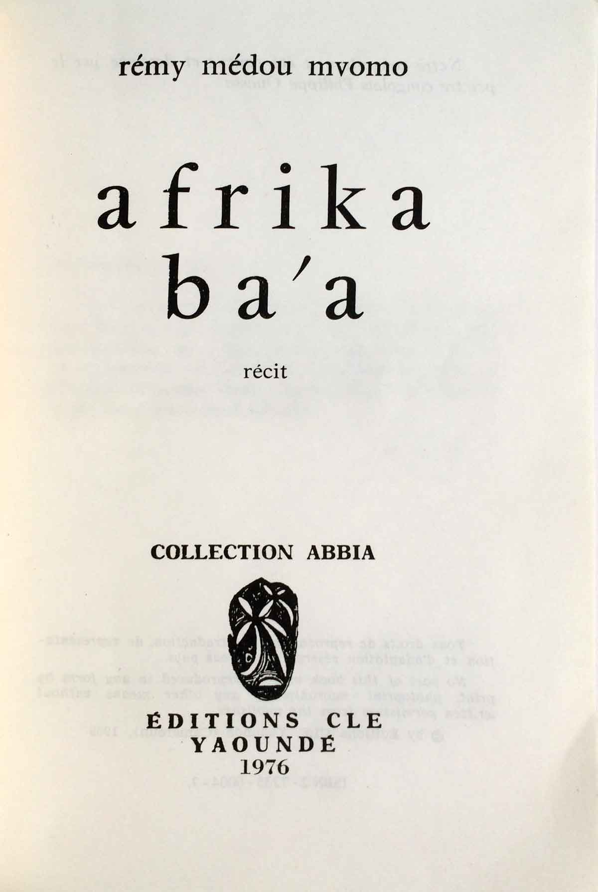 Mvomo_AfrikaBaa_inside