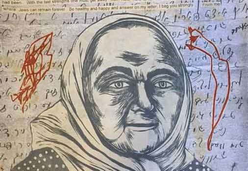 Family History Collage #1 : Rahel Leah Batashoff