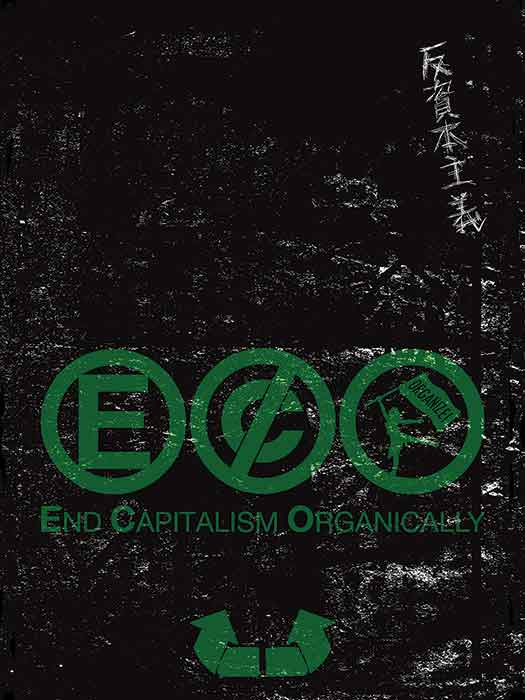 End Capitalism Organically