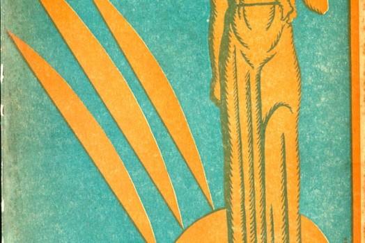 86: Boni Paper Books, Part II