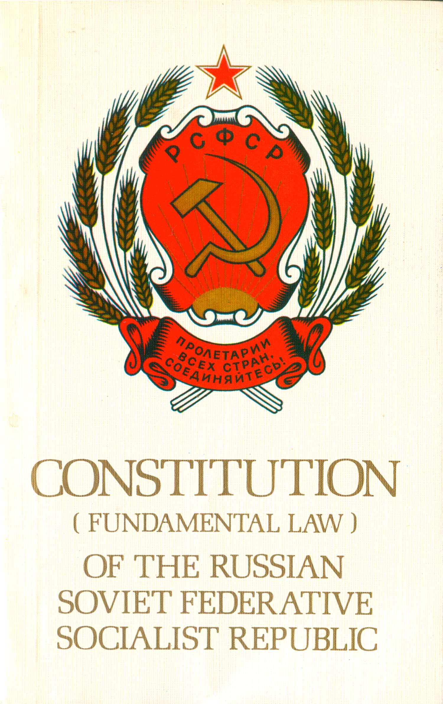 USSRConstitution_Novosti86