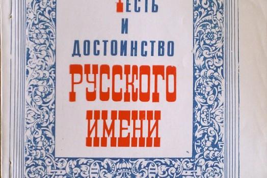 70: Ukranian Modernism, part II