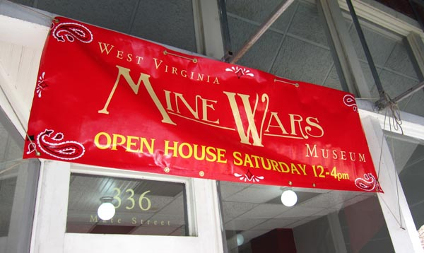 WVMWM_banner.jpg