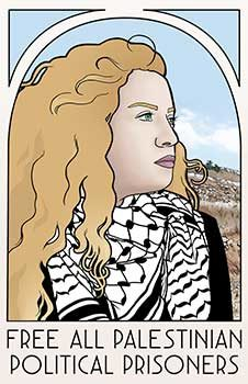 Free all Palestinian Political Prisoners by ZOLA