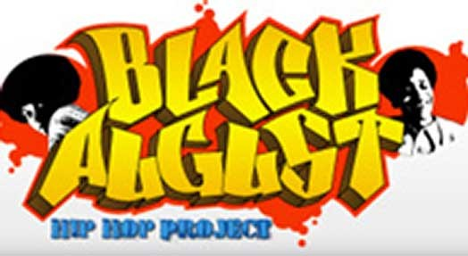 Second Annual Black August Art Exhibition