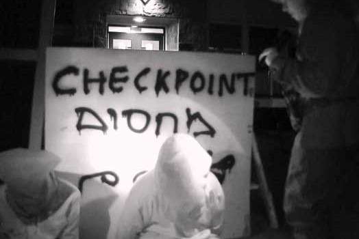 Checkpoint Street Theatre – The Occupation of Palestine at Middlebury College