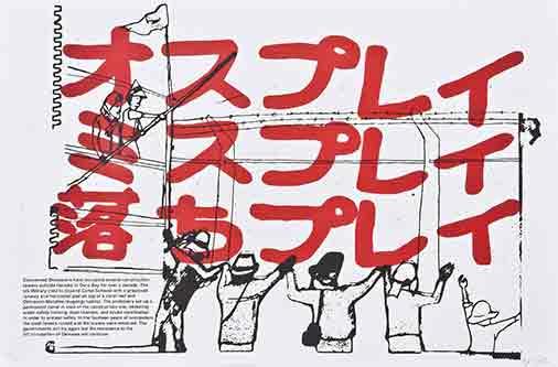 Okinawa Solidarity