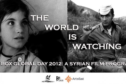 The World is Watching: A Syrian Film Program 3/15 & 3/16