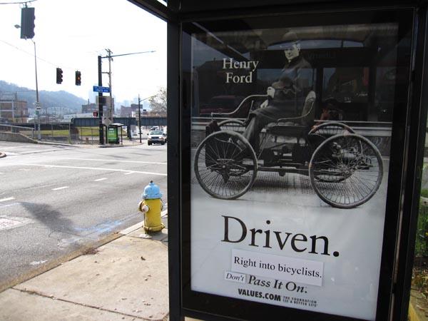driven1.jpg