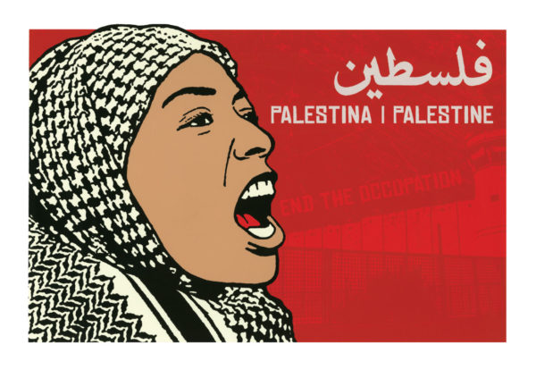 End the Occupation of Palestine