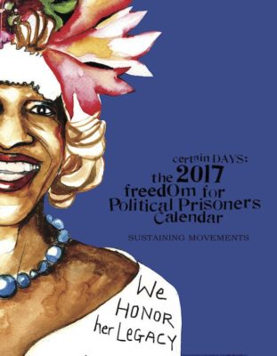 NYC Launch Party for 2017 Certain Days: Freedom for Political Prisoner Calendar
