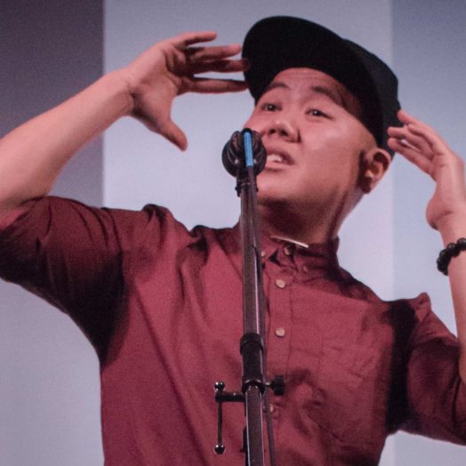 Kit Yan