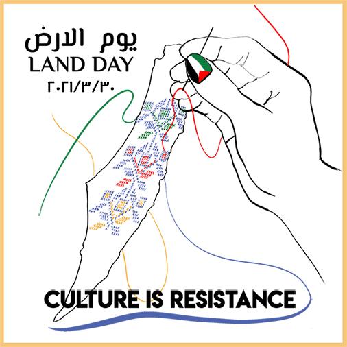 Land Day يوم الارض