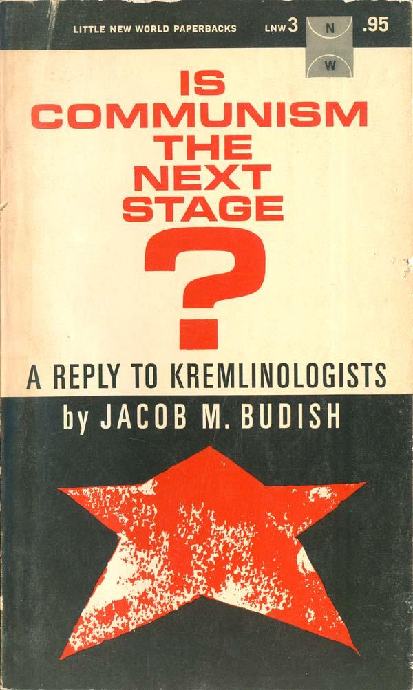 Budish_IsCommunism_NWP65.jpg
