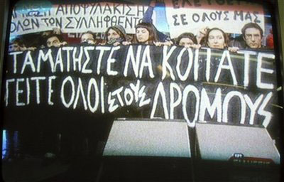 Greek-protests-TV-station.jpg