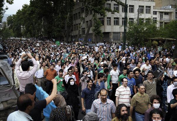IranPhoto02.jpg