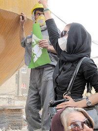 IranStencilA1one.jpg