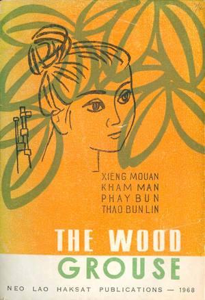 Mouan_WoodGrouse_NeoLao_cover.jpg